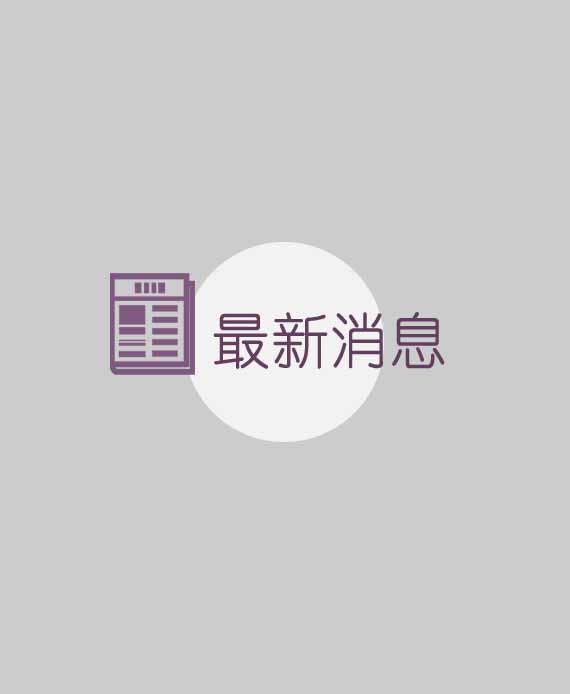 2021年全球華校「微電影競賽」徵件